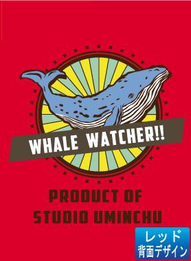 WHALE WATCHER_画像