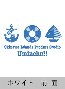 UMINCHUは1977年創業です。